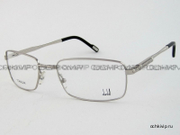 очки ray ban 4075 601 s